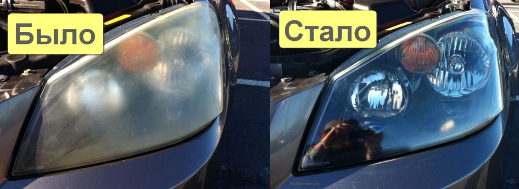 Полировка фар на автомобиле своими руками