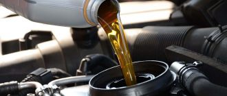 Мотор жрет масло