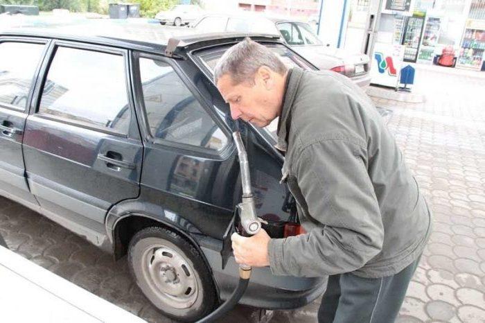топливо - качество