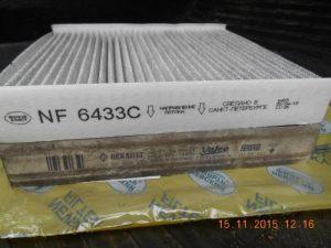 Невский фильтр NF-5455C